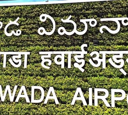 Gannavaram airport